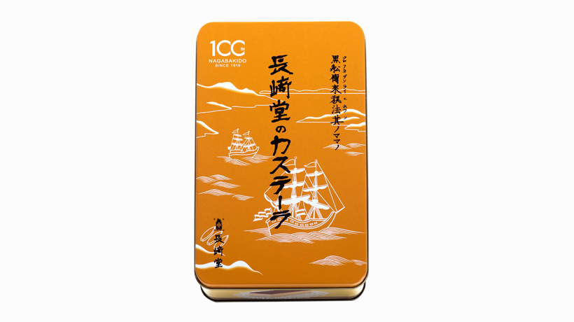 百周年記念復刻版 缶入りカステーラ1