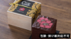 【バレンタイン限定】チョコレートカステーラ