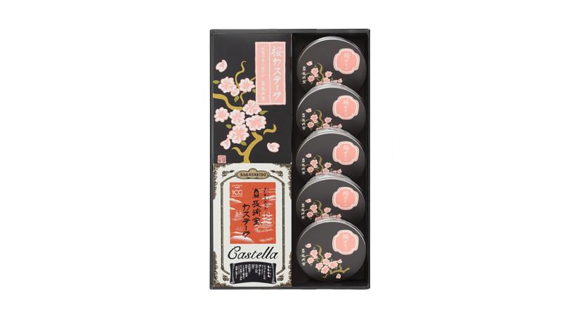 桜カステーラ・桜ラスク・桜ぜりぃ(5個入)の詰め合わせ
