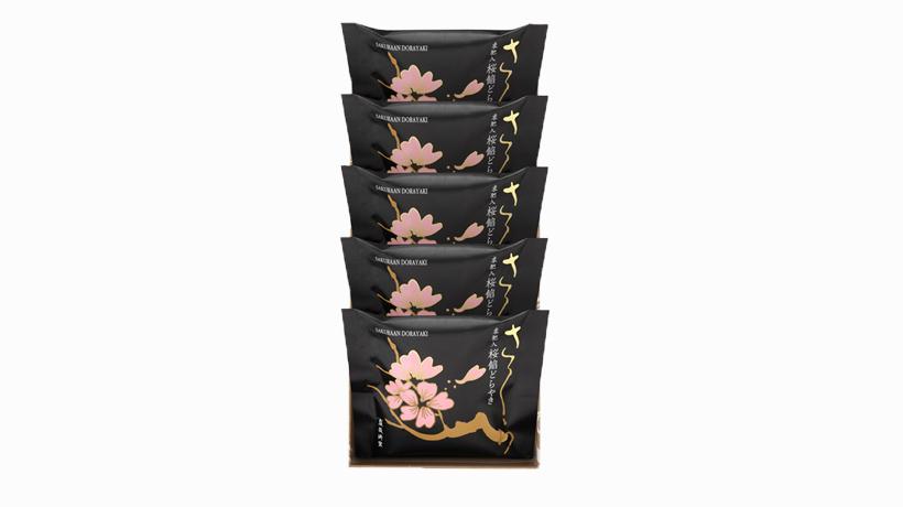 桜餡どらやき 5個詰め合わせ